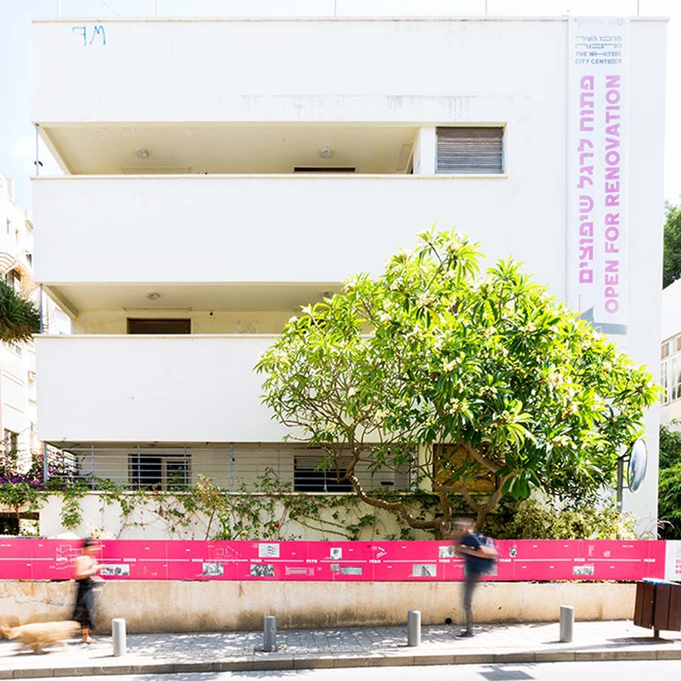 Bauhaus in Tel Aviv © The White City Center Tel Aviv